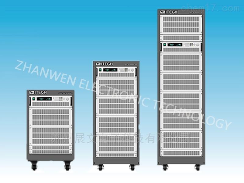 艾德克斯Itech大功率可编程直流电子负载