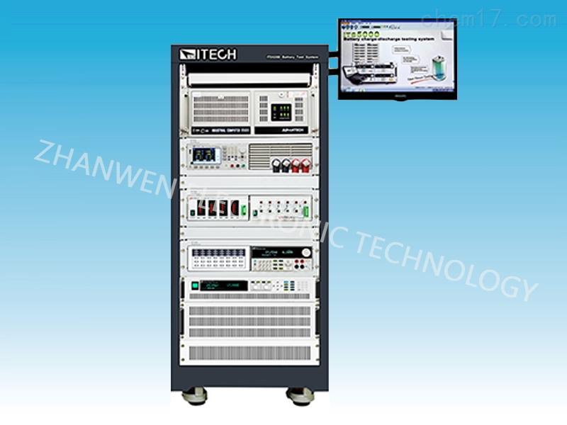 艾德克斯Itech电池充放电测试系统