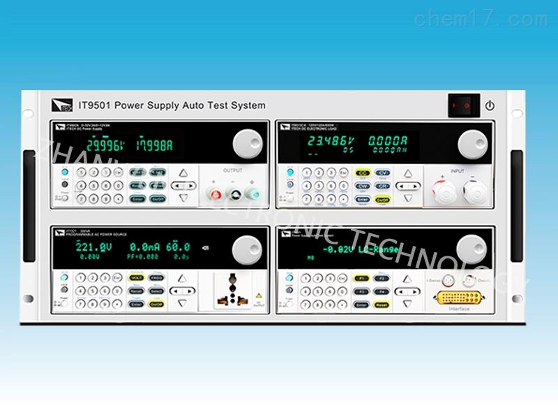 艾德克斯Itech电源自动测试系统