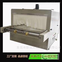 厂家高品质隔音棉包装热收缩机隧道炉