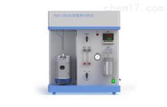 氨气-TPD化学吸附分析仪PCA-1200产品介绍