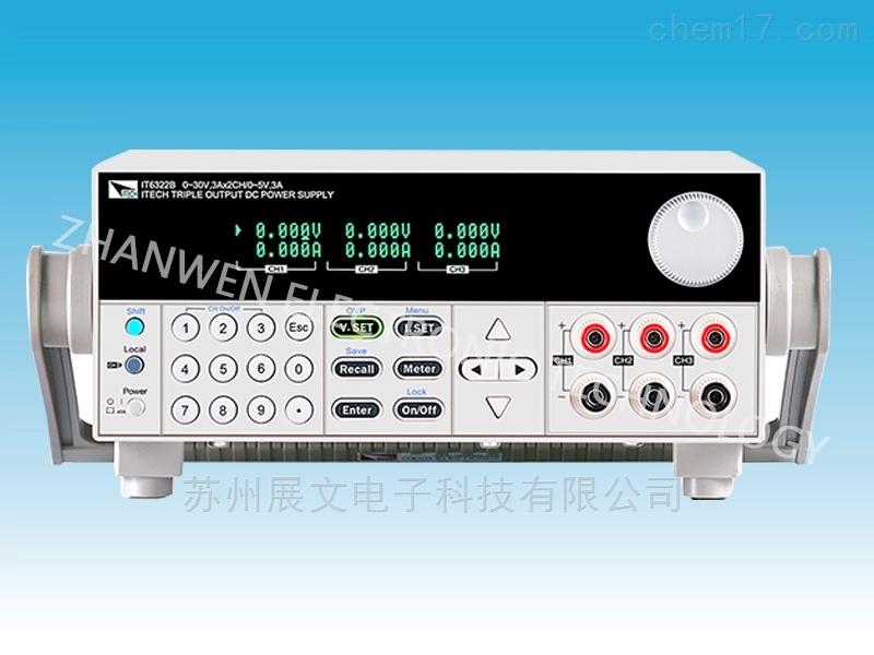 高性能三路可编程直流电源T6300系列