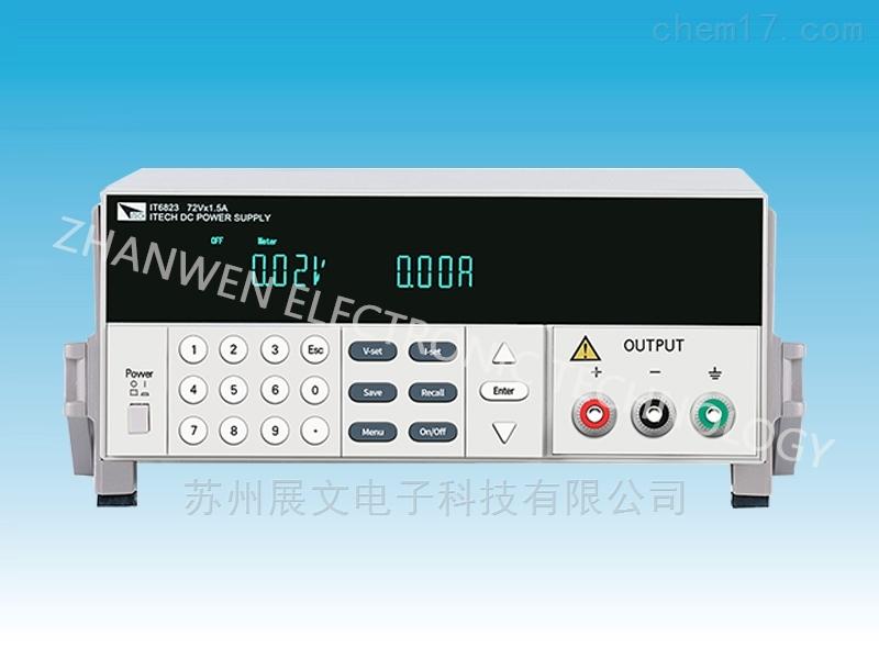艾德克斯Itech高性价比直流电源IT6800系列