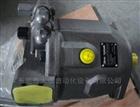 Rexroth力士乐A11VO变量泵总代正品