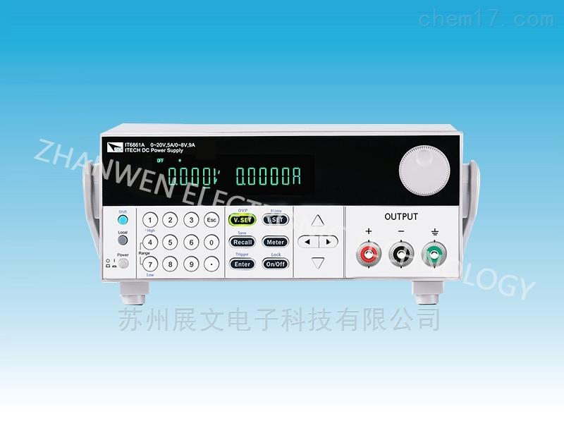 单通道可编程直流电源IT6800A/B 系列