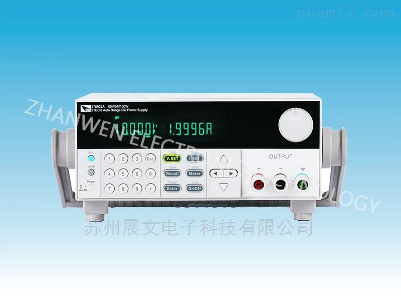 宽范围可编程直流电源IT6900A系列