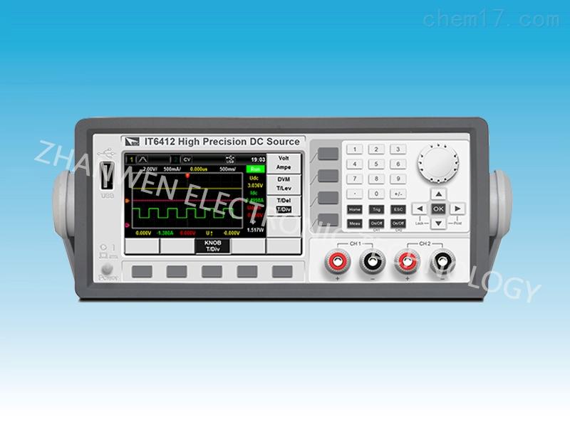 艾德克斯Itech双极性电源/电池模拟器IT6400