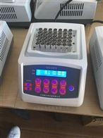MK-20干式恒温器(加热制冷型金属浴)