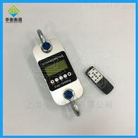 电子测力仪1吨价格,cap-1000kg数显拉力计