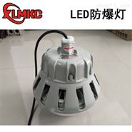 50W三防LED照明灯