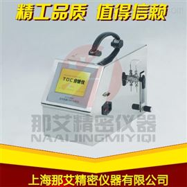 NAI-TOC101湖南手提式總有機碳分析儀