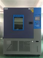 AP-GD双温区试验箱