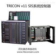 新型化工sis安全仪表系统-tricon v11