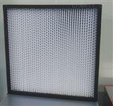耐高温有隔板高效过滤器