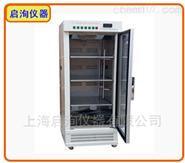 单门数控层析冷柜