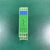 本安型接近开关输入开关量继电器安全栅