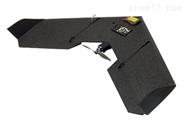 定义世界测绘工具新标准eBee X固定翼无人机