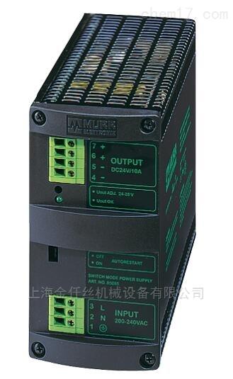 正品德国MURR开关电源85084特点性能