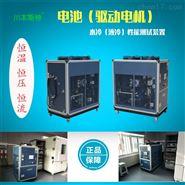 电动汽车电池冷却系统