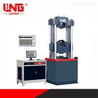 GWA-1000D微机控制钢绞线专用试验机