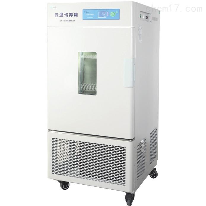一恒LRH-50CL低温培养箱 血清、药品储藏箱