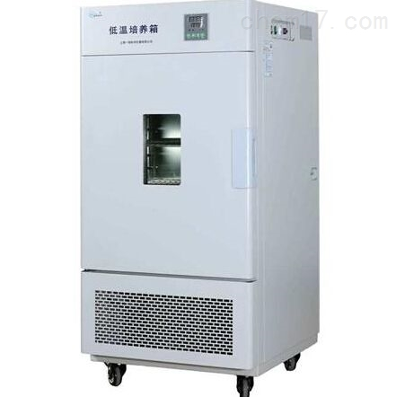 低温培养箱LRH-150CB/血清、药品低温保存箱