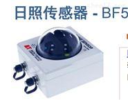 BF5日照辐射计/太阳辐射仪/辐射监测仪