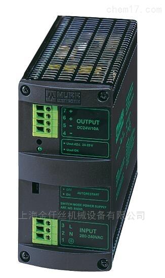 德国MURR正品MCS开关电源现货销售中