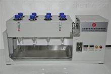 GGC系列全自动翻转式萃取器