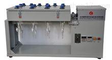 GGC-2000系列综合型翻转式萃取器