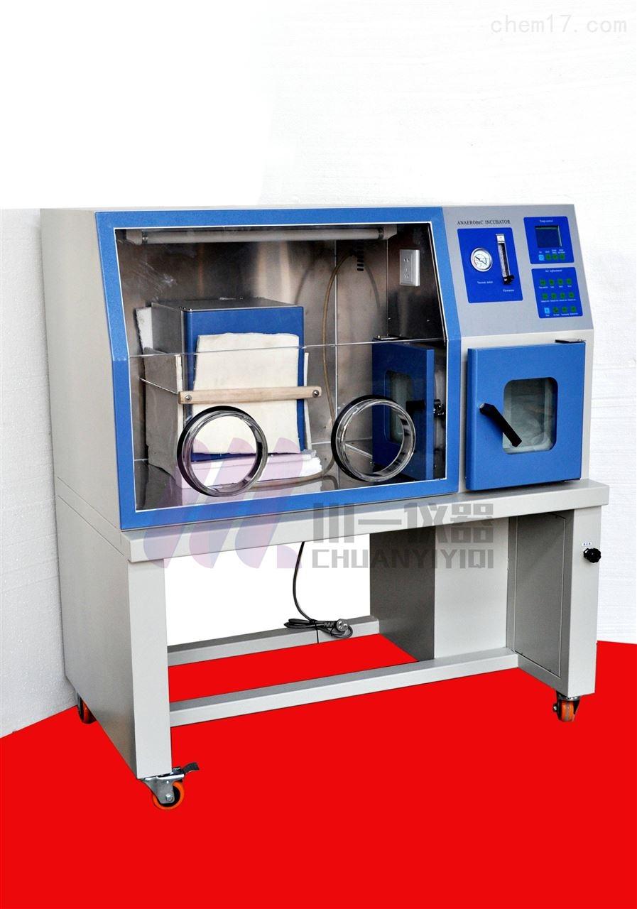 高精度恒温厌氧培养箱YQX-II杀菌取样室