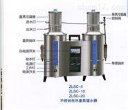 ZLSC-20申安断水自控不锈钢电热重蒸馏水器