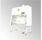 BSC-1100-LⅡB2二级生物安全柜