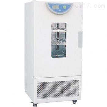 霉菌培养箱BPMJ-250F 无氟制冷 杀菌消毒