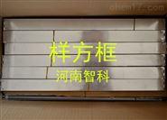样方框室外标本采集框现货