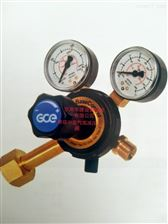德国GCE钢瓶气体减压器现货