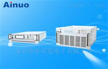 AN61系列青岛艾诺 AN61系列可编程交流测试电源