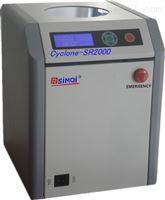 SR-2000A胶水导电银浆实验室搅拌脱泡机