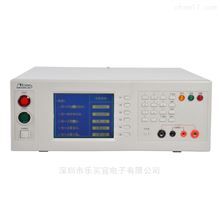 AN9613HS青岛艾诺 AN9613HS接地电阻测试仪