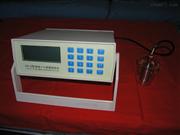 柴油十六烷值测定仪