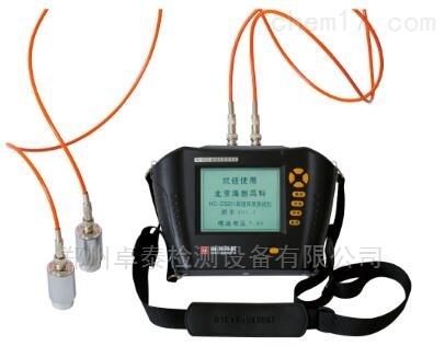 HC-CS201郑州海创裂缝深度测试仪