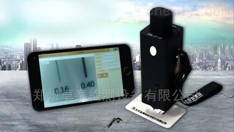 ZBL-F130郑州智博联裂缝宽度观测仪