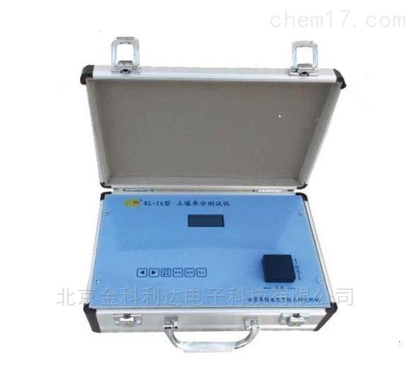 RL-2A土壤养分测速仪*