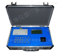 RL-2D智能汉显打印型土壤养分测试仪