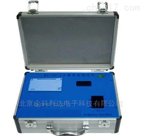 RL-2C-2智能打印实用型土壤养分测试仪