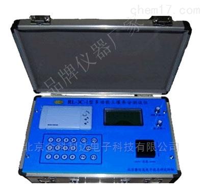 RL-3C-1智能汉显打印配方型土壤养分测试仪