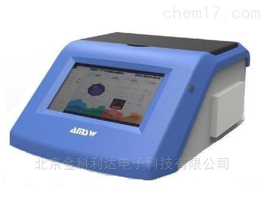 JK-N16T农药残留速测仪*