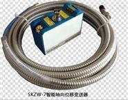 T-3/ST-4/ST-5/ST-A2-B3振动速度传感器