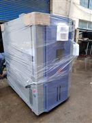 水冷式快速温变湿热试验箱