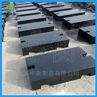 铸铁材料1吨砝码,1000公斤标准砝码报价